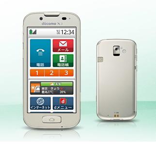 RAKURAKU smartphone 2 F-08E